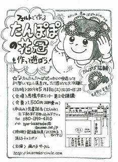 info_mono.jpg